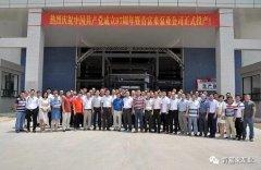 肯富来泵业举行白坭新厂区正式投产揭牌仪式