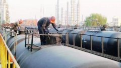 一吨原油可以炼化多少汽油?