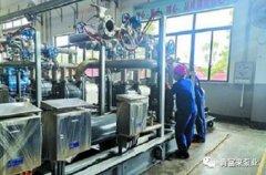 肯富来泵业65年专注创新,立志做百年老店
